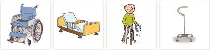 福祉用具(車いす・介護用ベッドなど)のレンタル【12種目】